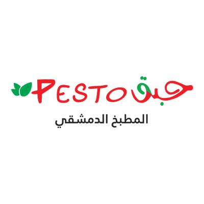 مطعم حبق pesto